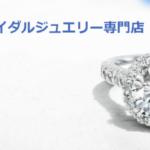 愛は永遠に結婚したくなったら勇気を出してプロポーズして気持ちを伝えてみたい #恋愛 #婚活 #プロポーズ #結婚