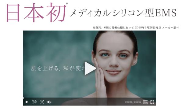 ウェアラブル美顔器MediLiftメディリフト引き締まってシェイプアップした顔  #美顔 #顔 #フェイス #シェイプアップ #二重あご #インスタ映え