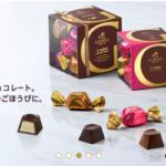 ライバルと差をつけ勝ちたいバレンタインデーに特別なチョコレートです #チョコレート #バレンタイン #バレンタインデー #チョコ