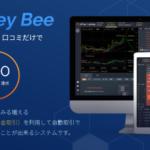 人工知能のAIで仮想通貨FXの自動売買が出来ます #仮想通貨 #暗号通貨 #Bitcoin #ブロックチェーン #FX #自動売買