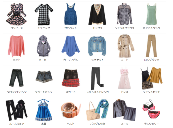 ビッグサイズ専門のレディース服専門通販ゴールドジャパンです #ビッグサイズ #ぽっちゃり